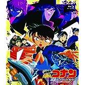 劇場版名探偵コナン  天国へのカウントダウン(Blu-ray Disc)
