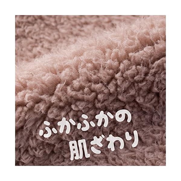 極暖 足が出せるロングカバーの紹介画像4