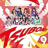 9(ナイン)Type-B