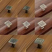 Baoblaze ヴィンテージ ドア ノブ 引きハンドル 引き出し 装飾 実用 家具美化 交換用 全8種類  - FUブロンズ