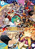 THE KING OF FIGHTERS ~A NEW BEGINNING~(6) (シリウスKC)