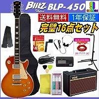 【エレキ完璧16点セット/VOXアンプ】BLITZ BLP-450 ブリッツ by Aria ProII レスポールタイプ初心者入門セット/HB(HoneyBurst)