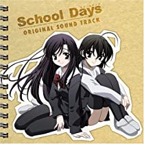 SchoolDays オリジナルサウンドトラック