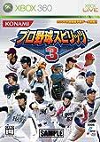 プロ野球スピリッツ 3 - Xbox360