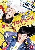 キミをプロデュース~Miracle Love Beat~〈オリジナル・バージョン〉D...[DVD]