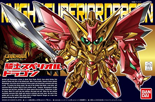 BB戦士 No.400 LEGEND BB 騎士スペリオルドラゴン