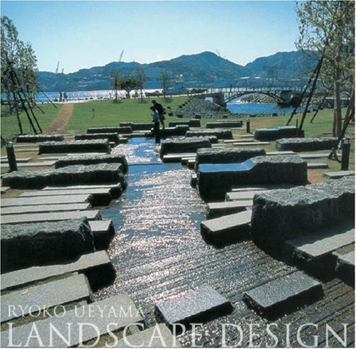 LANDSCAPE DESIGN―場を創る