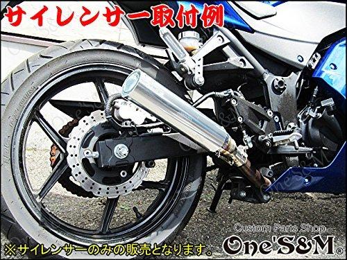 W-EX-9 ワンズ管 50.8π マフラーサイレンサー ジクサー SV400 SV650 SV1000 グラディウス400 Vストローム650XT Vストローム1000 GSR250 GSR400 GSR600 GSR750 GSX250S GSX400S GSX750S GSX1000S GSX1100S 刀 バンディット250/V バンディット400/V バンディット1250 GSX400インパルス イナズマ400 イナズマ1200 ボルティ グラストラッカー/ビッグボーイ バンバン200 GSX250E GSX400E ザリ ゴキ GSX400/FS 汎用