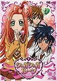 シュガシュガルーン Vol.5 [DVD]