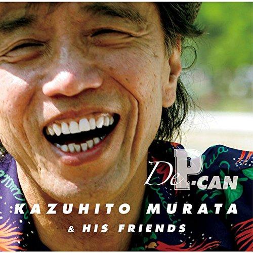 村田和人&HIS FRIENDS