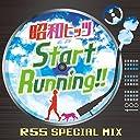 昭和ヒッツ Start Running