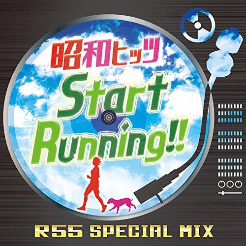 昭和ヒッツ Start Running !!