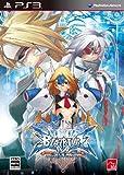 BLAZBLUE -CONTINUUM SHIFT- (ブレイブルーコンティニュアムシフト) Limited Box - PS3