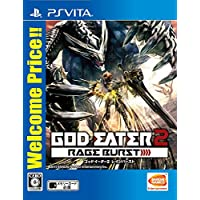 ゴッドイーター2 レイジバースト Welcome Price!! - PS Vita