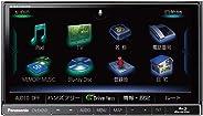 パナソニック カーナビ ストラーダ CN-RX05D ブルーレイ搭載 無料地図更新 フルセグ/VICS WIDE/SD/CD/DVD/USB/Bluetooth 7V型 CN-RX05D