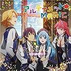アルティメット☆MAGIC*CD初回生産限定:TVアニメ「賢者の孫」盤