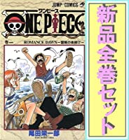 ONE PIECE(ワンピース)/漫画全巻セット◆新品Ss