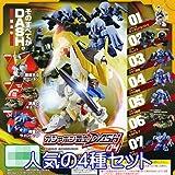 ガシャポン戦士DASH04 ロボット ダッシュ フィギュア アニメ ガチャ バンダイ(人気の4種セット)