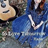 to Love Tomorrow
