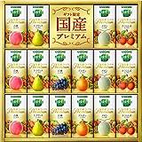 野菜生活100 国産プレミアム (YP-30R) 紙パック 125ml ×16本
