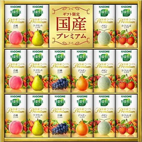 カゴメ 野菜生活国産プレミアムギフト(紙パック) YP-30...