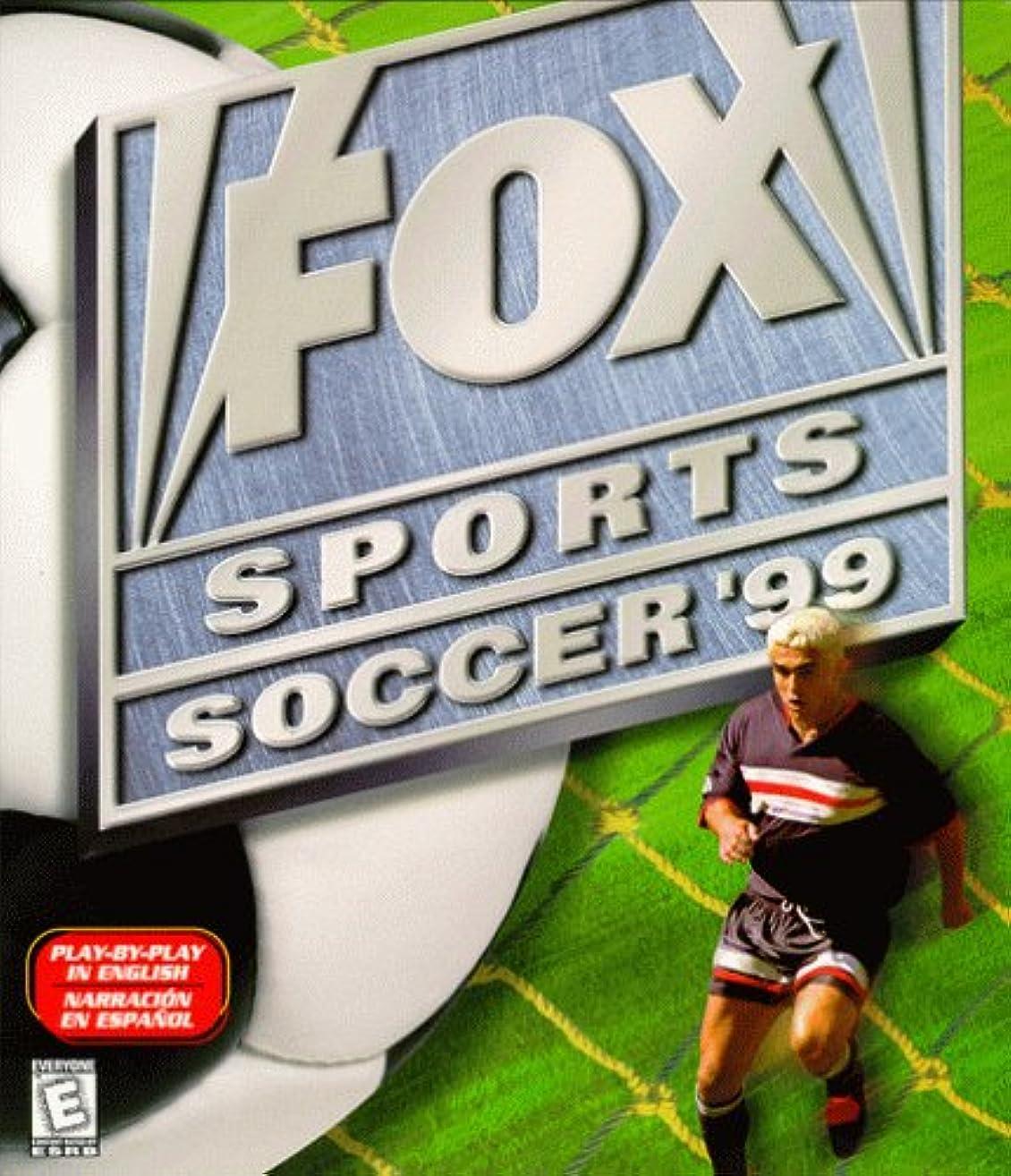 経度広告まどろみのあるFox Sports: Soccer '99 (輸入版)