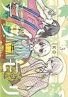 テラモリ 3 (3) (裏少年サンデーコミックス)
