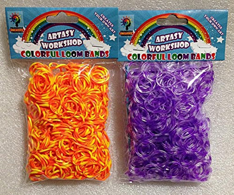 [Artasy ™][並行輸入品] DIY 8段カラーゴムセット バンドブレスレット (オレンジ x イエロー + パープル x 透明 ) Loom Bands refill Pack - (600 + 600 pcs) rubber ring Color: orange X yellow + purple X Transparent