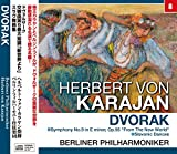 カラヤン/ドヴォルザーク:交響曲第9番 「新世界より」・スラヴ舞曲集 (NAGAOKA CLASSIC CD)