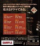 ウォーキング・デッド コンパクト DVD-BOX シーズン3 画像