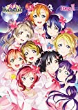ラブライブ!μ's Final LoveLive! 〜μ'sic Forever♪♪♪♪♪♪♪♪♪〜 DVD Day1[LABM-7200/2][DVD]