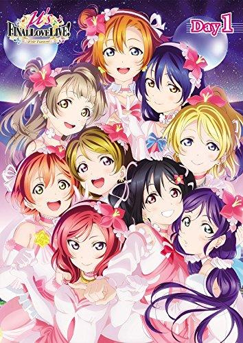 ラブライブ! μ's Final LoveLive! 〜μ'sic Forever♪♪♪♪♪♪♪♪♪〜  DVD Day1 μ's ランティス