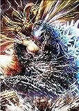 ゴジラ-GODZILLA-VS - PS4 画像