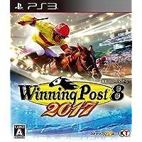Winning Post 8 2017 - PS3