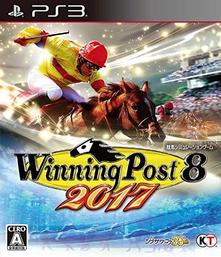 Winning Post 8 2017 - PS3の詳細を見る