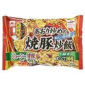 [冷凍] あおり炒めの焼豚炒飯
