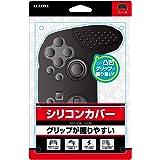 ALLONE(アローン) Nintendo Switch Proコントローラー カバー シリコン スキンケース CHINFAI 任天堂 コントローラー 保護カバー 滑り止め ソフト 耐衝撃 手触り心地よい BK