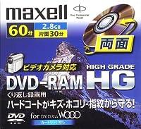 maxell ビデオカメラ用8cmDVD-RAM DRM60HG.1P ベアタイプ 両面2.8GB/60分