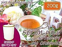 【本格】紅茶 ダージリン:茶缶付 セリムヒル茶園 ファーストフラッシュ SFTGFOP1 CH ORGANIC DJ4/2017 200g