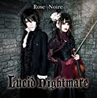 Lucid Nightmare(在庫あり。)
