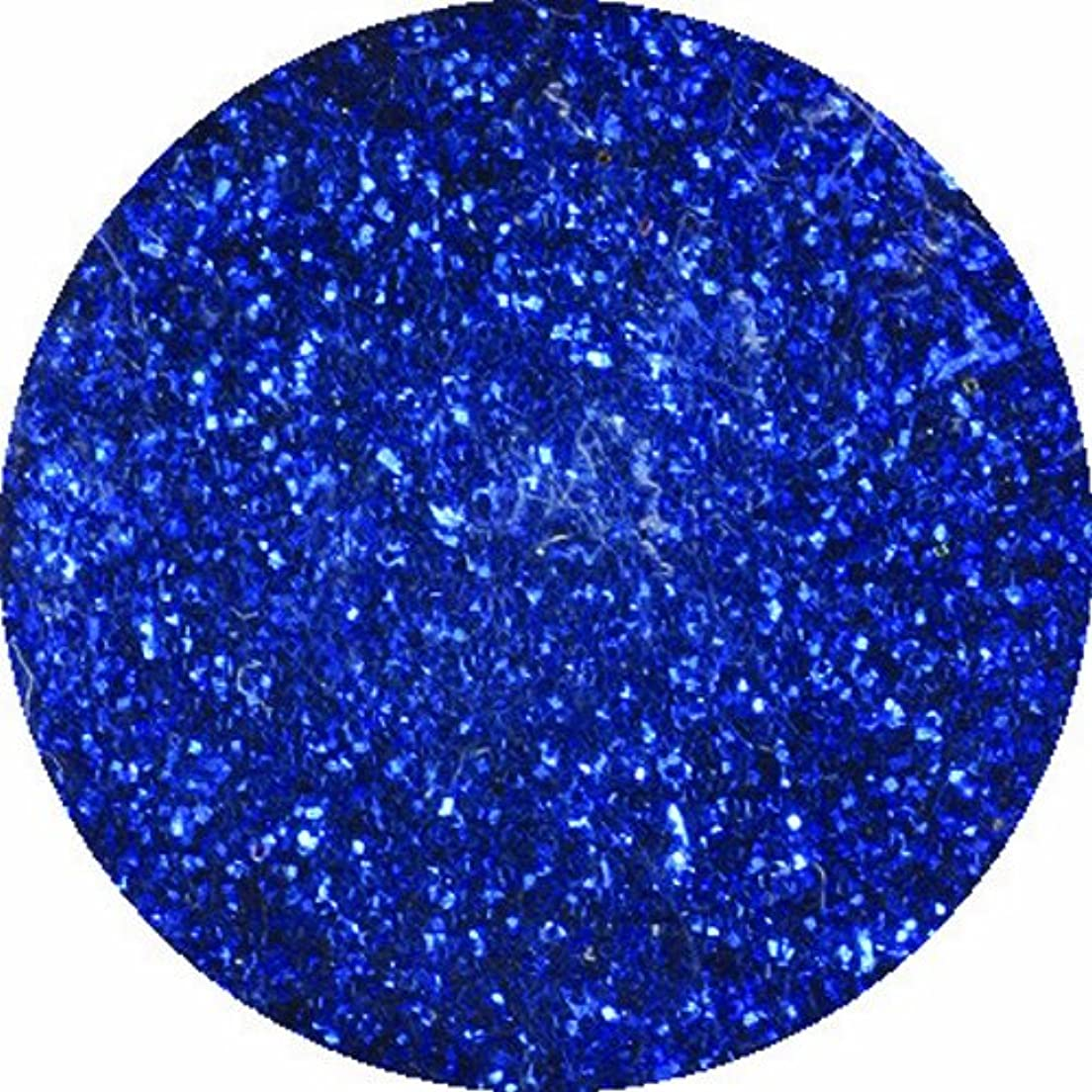 地上でフリル木ビューティーネイラー ネイル用パウダー 黒崎えり子 ジュエリーコレクション ブルー0.05mm