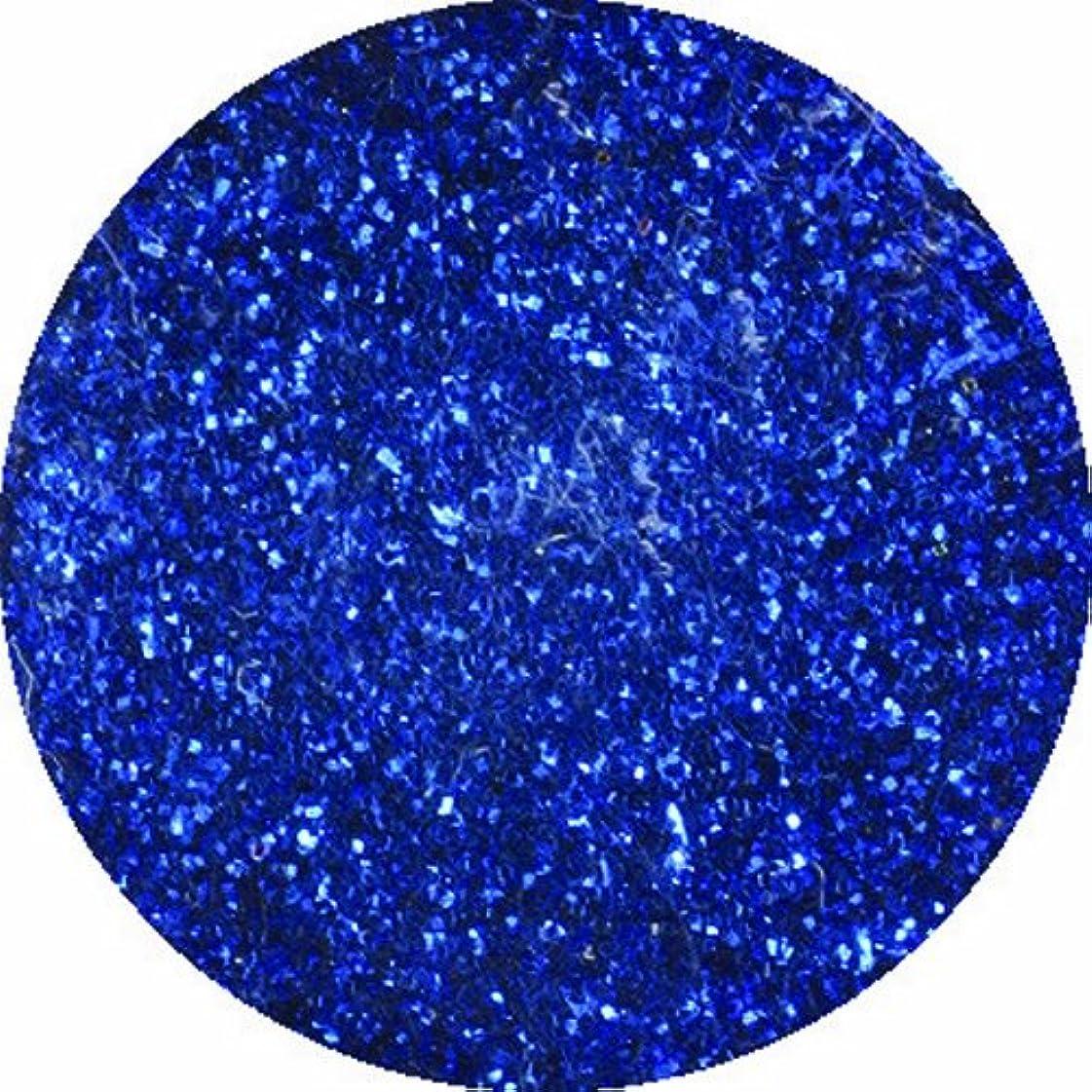 幹悪性のベスビオ山ビューティーネイラー ネイル用パウダー 黒崎えり子 ジュエリーコレクション ブルー0.05mm