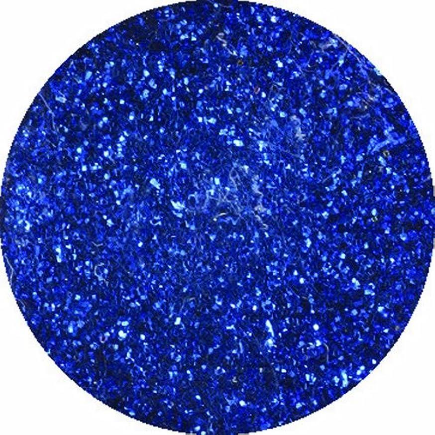 バット師匠外向きビューティーネイラー ネイル用パウダー 黒崎えり子 ジュエリーコレクション ブルー0.05mm