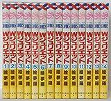 W(ダブル)ジュリエット コミック 全14巻完結セット (花とゆめCOMICS)