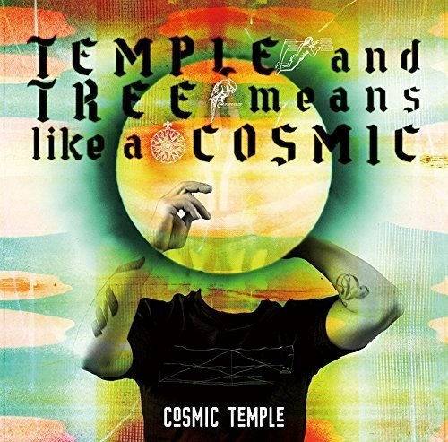 [画像:TEMPLE and TREE means like a COSMIC]