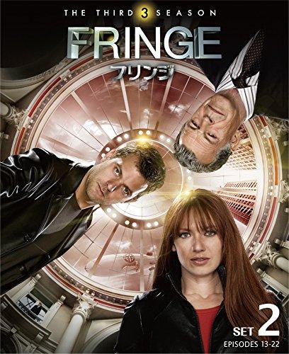 FRINGE/フリンジ <サード> 後半セット(3枚組/13~22話収録) [DVD]