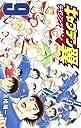 キャプテン翼 ライジングサン コミック 1-9巻セット