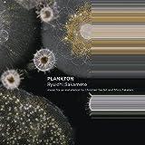 PLANKTON LP