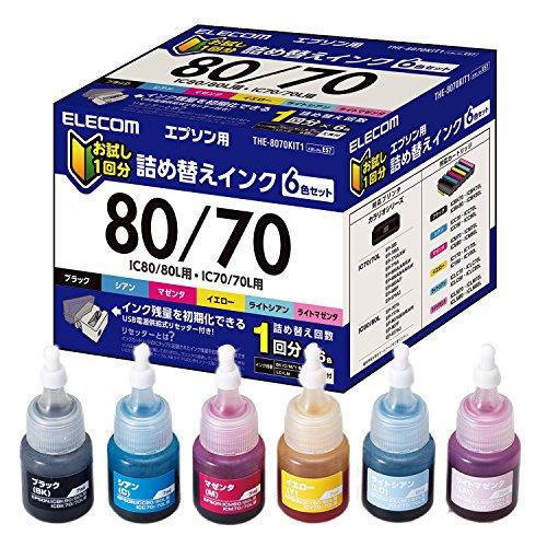 詰替えインク/エプソン/IC70IC80対応/6色パック(1回分) THE-8070KIT1 1パック(6色)