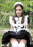 Tamara.D / TOKYODOLL 白人美少女のグラビア Tamara.D [DVD]